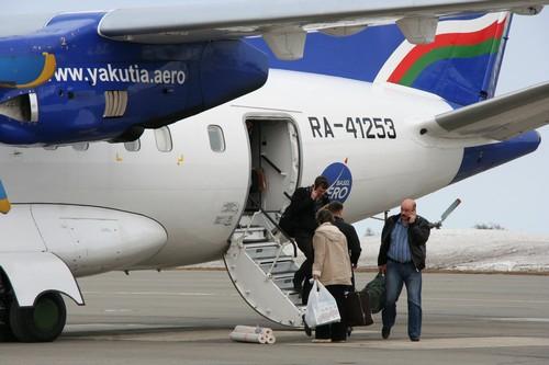 Ноглики Хабаровск авиабилеты цена от 4585 рублей